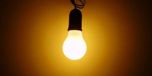 nyalakan lampu