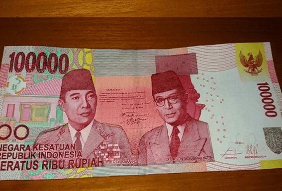 modal 100 ribu