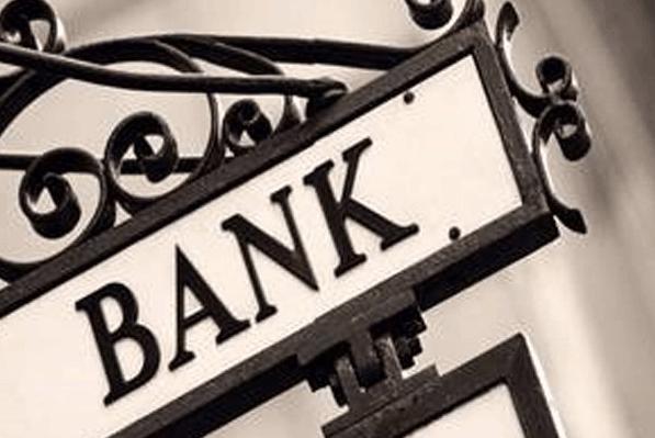 admin bank