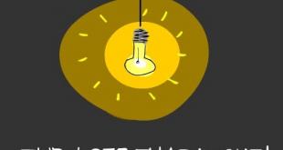 matikan lampu